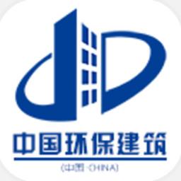 环保建筑行业资讯appv5.0.0安卓版