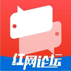 红网论坛app(智慧城市门户)2.7官方