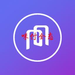 咪付全态识别appv1.0.0安卓版