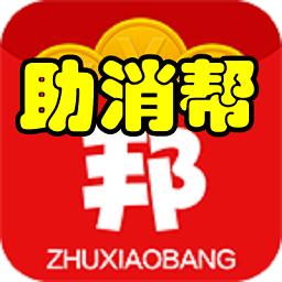 �╂�甯�(�ラ���ㄥ箍)app3.0.3 瀹������扮��