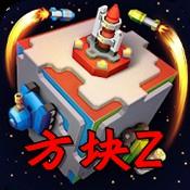 方�KZ�o限�挝簧舷奁平獍�1.0安卓版