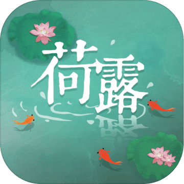荷露�y�服��先�w�版1.0.0安卓版