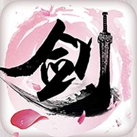 剑侠江湖满vip福利破解版v1.0.0安卓版