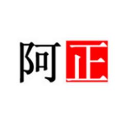 阿正游戏盒子(手游平台)appv30安卓版