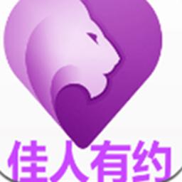 佳人有约(同城约会)appv5.6.1.0安卓版
