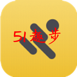 51趣步app