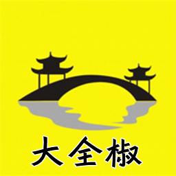 大全椒(同城圈子)1.0 安卓版