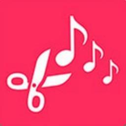 音频裁剪大师(音频剪辑)appv21.6.1安卓版
