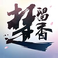 一梦江湖无限元宝破解版v1.0.0安卓版