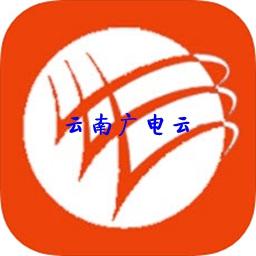 云南广电云appv1.0.5安卓版