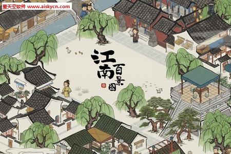 《江南百景图》全角色图鉴解锁破解版