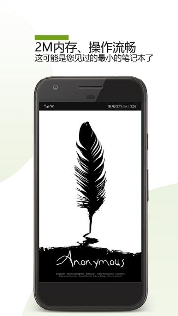 ��l�P��渫��app