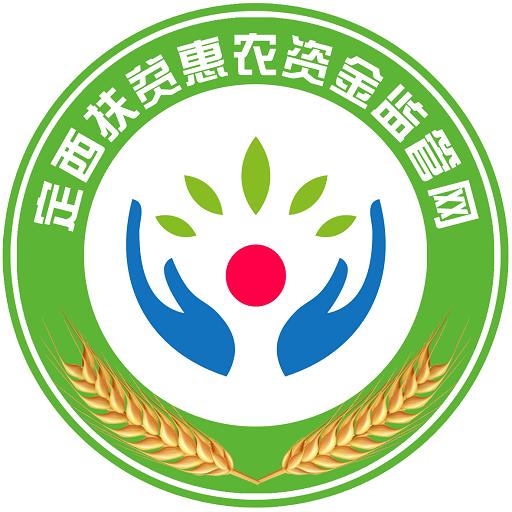 定西扶�惠�r政策服��appv1.0.0.1手�C版