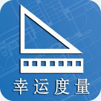 幸�\度量多功能工具appv1.0.0安卓版