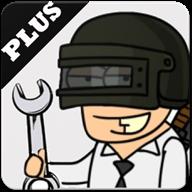 PUB吃�u多功能工具箱appv0.17.9安卓版