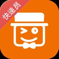 腾云管家快递员工具appv1.6.1安卓版