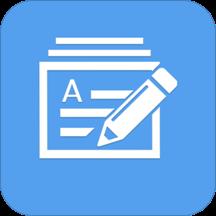 极速融通广电稿件编辑appv2.5.0安卓版