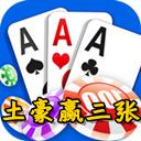 土豪�A三���o限房卡破解版2019最新版