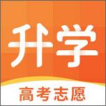 四川升学志愿指导官网版appv1.02安