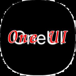 One UI替换图标包工具1.0.3 安卓版