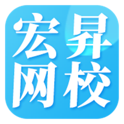宏�N�W校��家��I教育平�_appv1.0.