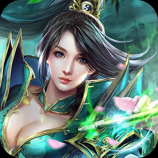 江湖修仙��Mv福利bt版v1.0.0安卓版(送元��)