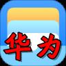 华为钱包手机支付app2020最新版