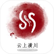 云上潢川本地融媒�wappv2.1.0 安卓版