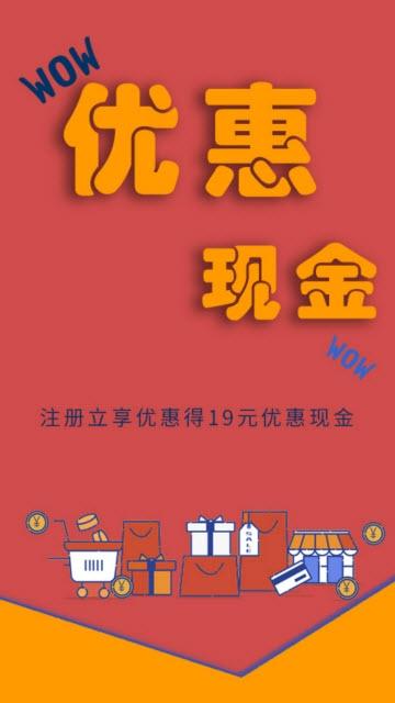 大地魂�N酒�物平�_app