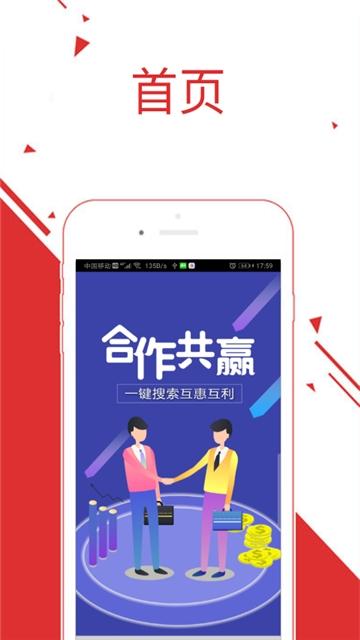 名片查�王(企�I信息查�)app