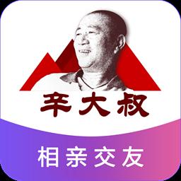 辛大叔交友破解版appv1.0.0安卓最新版