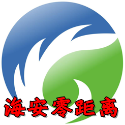 海安零距离app(智慧城市门户)1.4官