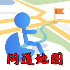 ��道地�D矢量地�Dapp1.0.4安卓版