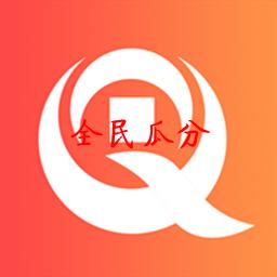 全民瓜分赚钱appv1.0.0安卓版