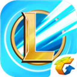 lol英雄联盟手游内测资格申请入口appv1.0.0安卓版