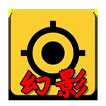 幻影��M定位appv3.2.7安卓版