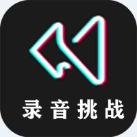 �音倒放挑�鹨纛l工具appv2.2安卓版