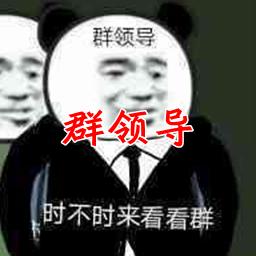 群�I��r不�r�砜慈罕砬榘�素材【�o水印/大�D】