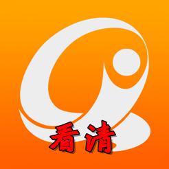 看清app(庆阳广播电视台官方应用)2.0.1安卓版