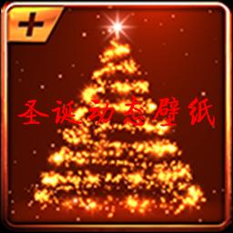 圣�Q��B壁��D片大全appv7.1免�M版