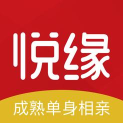 ���婚��AI��名�J�C社交平�_1.0.0.1027安卓版