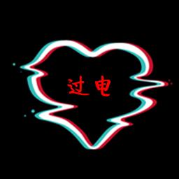 �^��d趣交友神器appv0.1.0安卓版