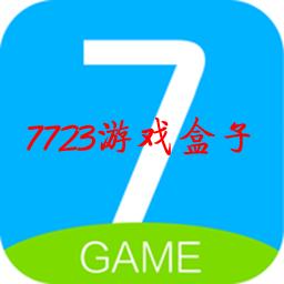 7723�荣�破解版游�蚝凶�appv3.9.4安卓最新版