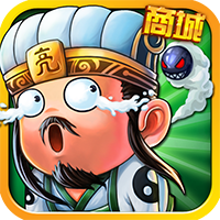 名将乱斗团无限元宝商城版v1.0.0安卓版