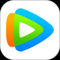 腾讯视频2020vip破解版最新安卓版