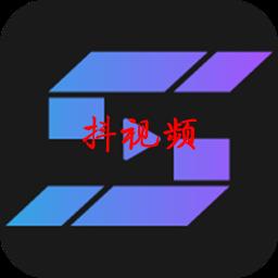 抖视频赚钱appv1.0.7安卓版