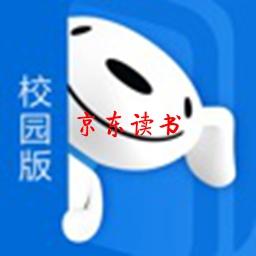京东读书vip破解版appv3.0.3安卓最新版
