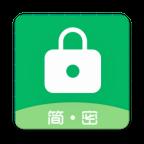简易密码锁官方版appv1.0.0 安卓版