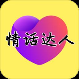 情��_人(��紊衿�)1.0 安卓版