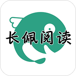 �L佩��x(耽美��城)2.1.5 安卓最新版